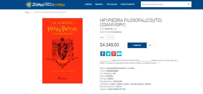 Harry Potter y la piedra filosofal. Edicion Gryffindor